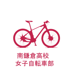 TVアニメ『南鎌倉高校 女子自転車部』公式サイト